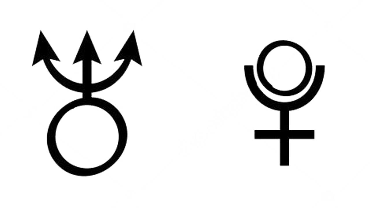 Astrologia online sito di incontri